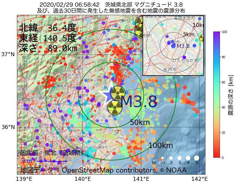地震震源マップ:2020年02月29日 06時58分 茨城県北部でM3.8の地震