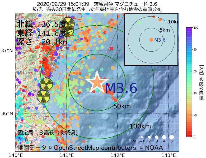 地震震源マップ:2020年02月29日 15時01分 茨城県沖でM3.6の地震