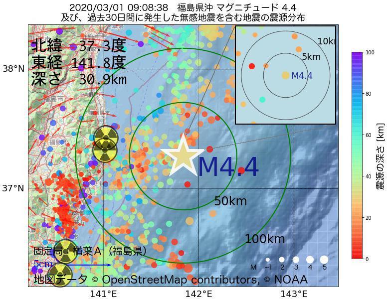 地震震源マップ:2020年03月01日 09時08分 福島県沖でM4.4の地震