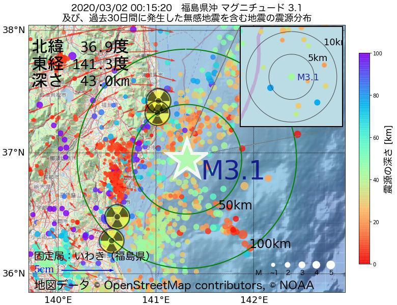 地震震源マップ:2020年03月02日 00時15分 福島県沖でM3.1の地震