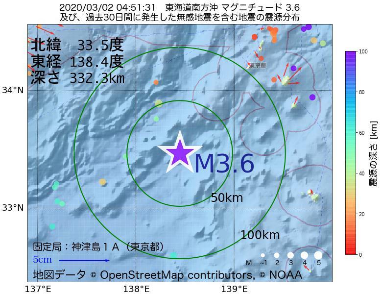 地震震源マップ:2020年03月02日 04時51分 東海道南方沖でM3.6の地震