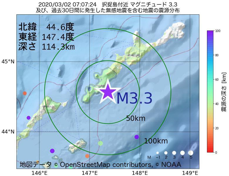 地震震源マップ:2020年03月02日 07時07分 択捉島付近でM3.3の地震