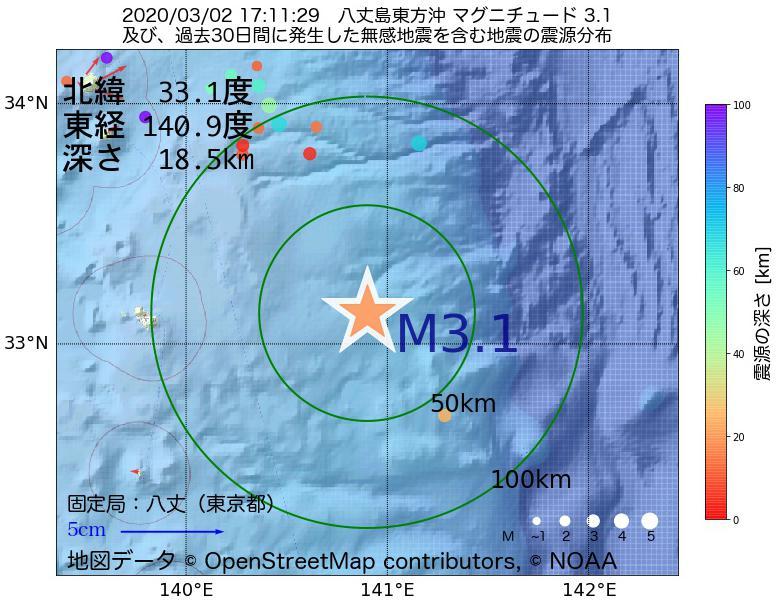 地震震源マップ:2020年03月02日 17時11分 八丈島東方沖でM3.1の地震