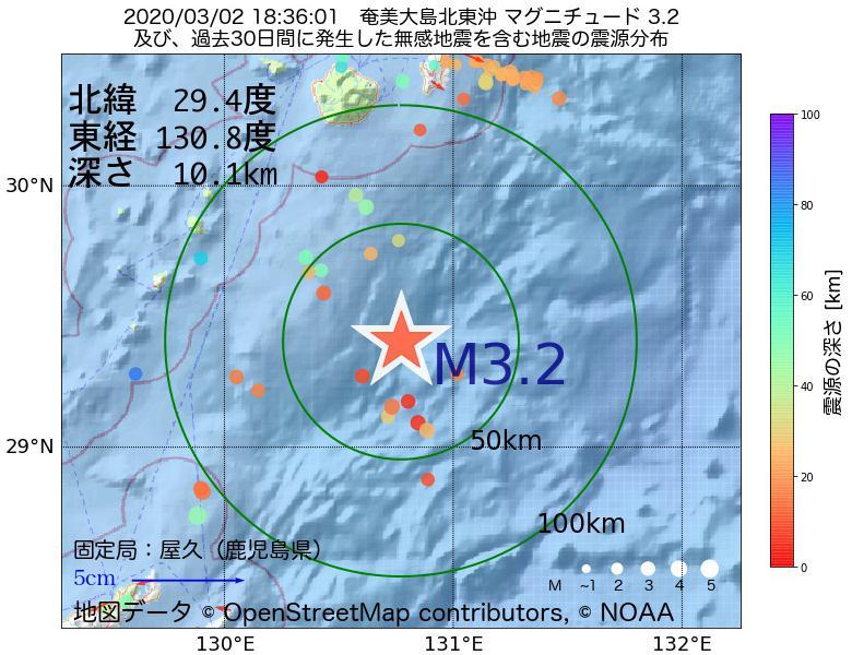 地震震源マップ:2020年03月02日 18時36分 奄美大島北東沖でM3.2の地震