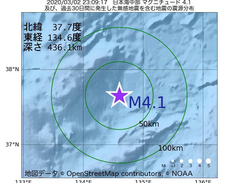 地震震源マップ:2020年03月02日 23時09分 日本海中部でM4.1の地震