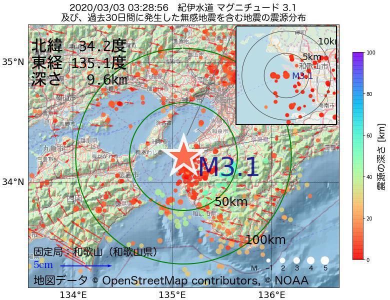 地震震源マップ:2020年03月03日 03時28分 紀伊水道でM3.1の地震