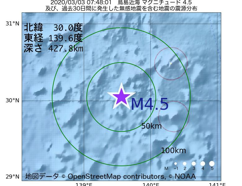 地震震源マップ:2020年03月03日 07時48分 鳥島近海でM4.5の地震