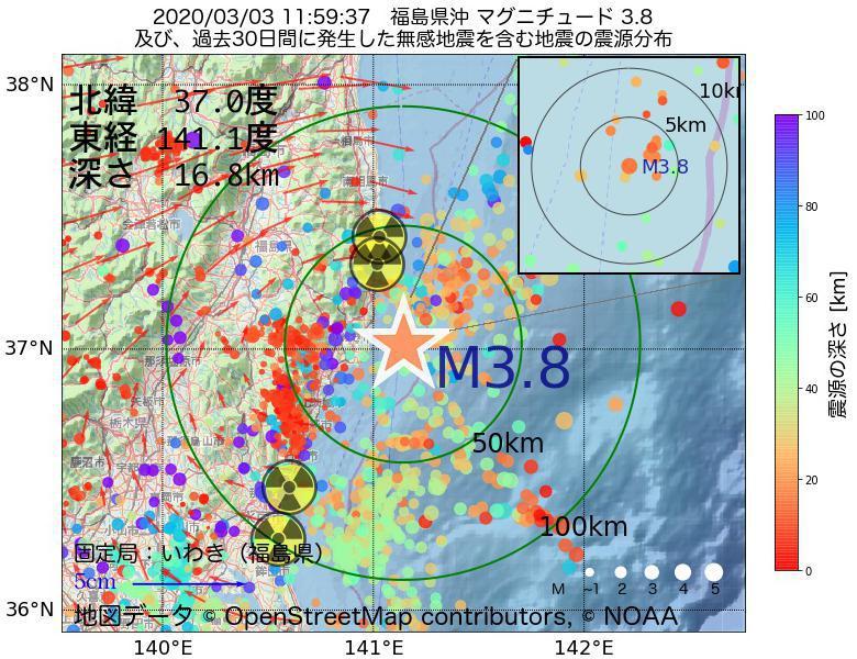 地震震源マップ:2020年03月03日 11時59分 福島県沖でM3.8の地震