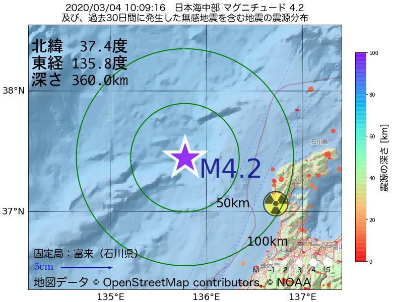 地震震源マップ:2020年03月04日 10時09分 日本海中部でM4.2の地震