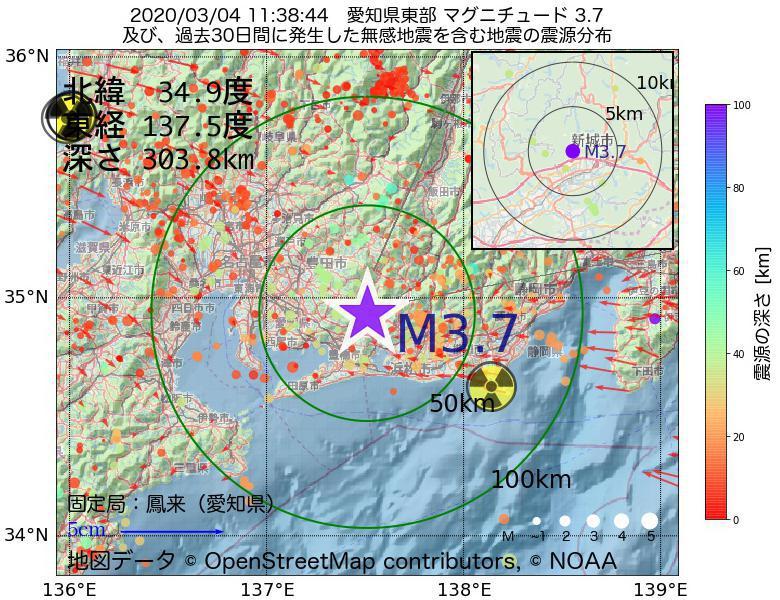 地震震源マップ:2020年03月04日 11時38分 愛知県東部でM3.7の地震