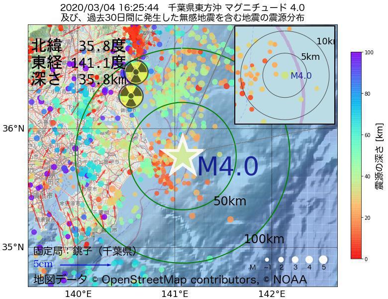 地震震源マップ:2020年03月04日 16時25分 千葉県東方沖でM4.0の地震