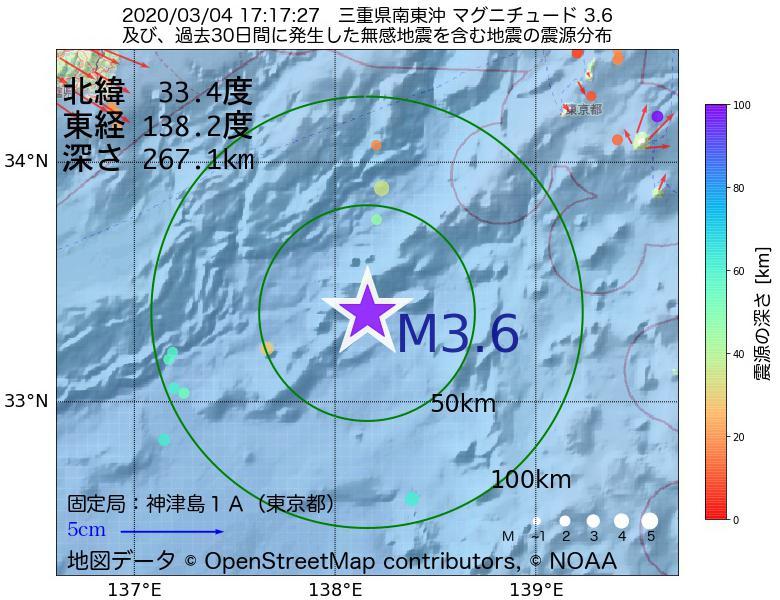 地震震源マップ:2020年03月04日 17時17分 三重県南東沖でM3.6の地震