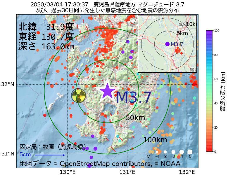 地震震源マップ:2020年03月04日 17時30分 鹿児島県薩摩地方でM3.7の地震