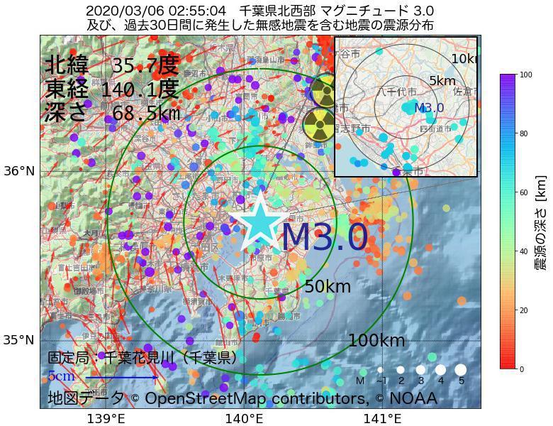 地震震源マップ:2020年03月06日 02時55分 千葉県北西部でM3.0の地震