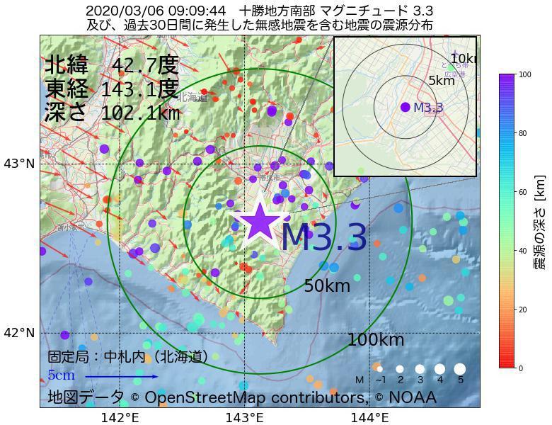 地震震源マップ:2020年03月06日 09時09分 十勝地方南部でM3.3の地震