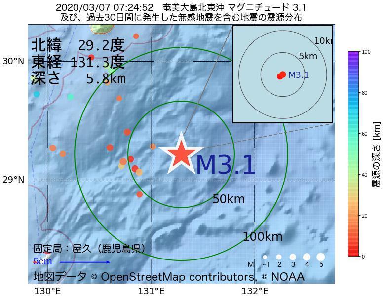 地震震源マップ:2020年03月07日 07時24分 奄美大島北東沖でM3.1の地震