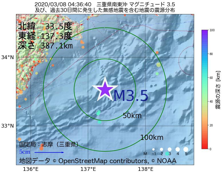 地震震源マップ:2020年03月08日 04時36分 三重県南東沖でM3.5の地震