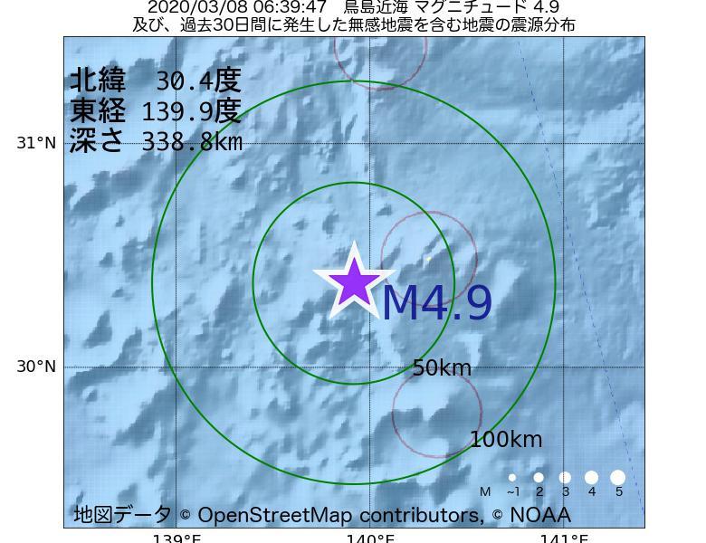 地震震源マップ:2020年03月08日 06時39分 鳥島近海でM4.9の地震