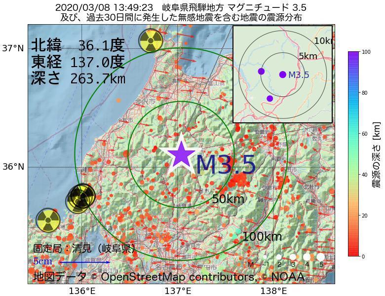 地震震源マップ:2020年03月08日 13時49分 岐阜県飛騨地方でM3.5の地震