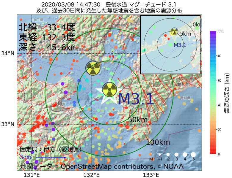 地震震源マップ:2020年03月08日 14時47分 豊後水道でM3.1の地震