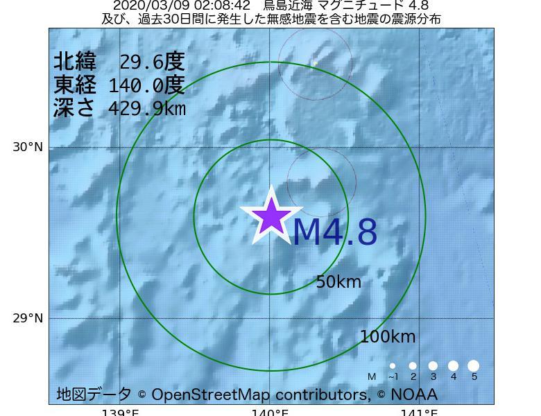 地震震源マップ:2020年03月09日 02時08分 鳥島近海でM4.8の地震