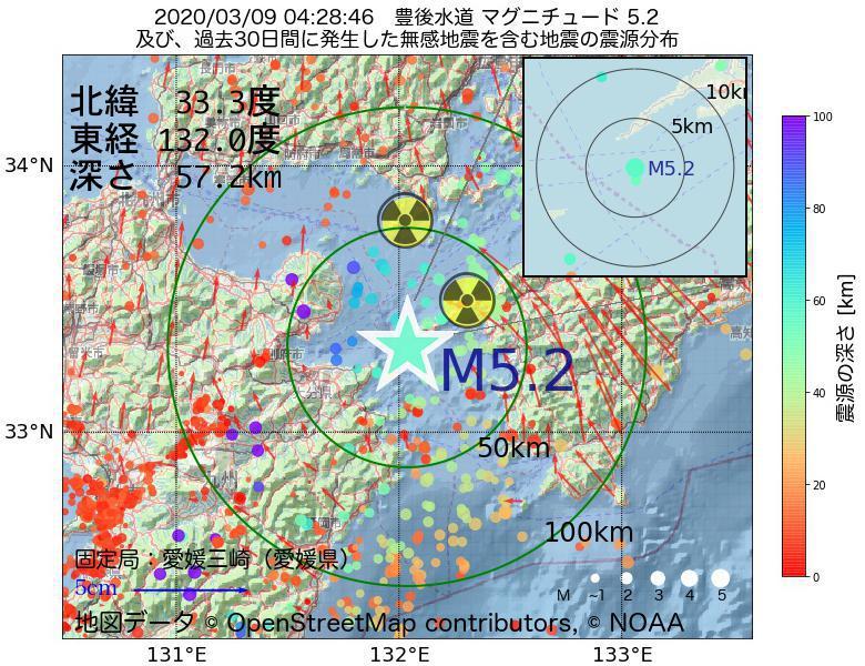 地震震源マップ:2020年03月09日 04時28分 豊後水道でM5.2の地震