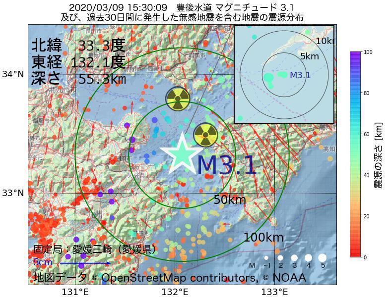 地震震源マップ:2020年03月09日 15時30分 豊後水道でM3.1の地震