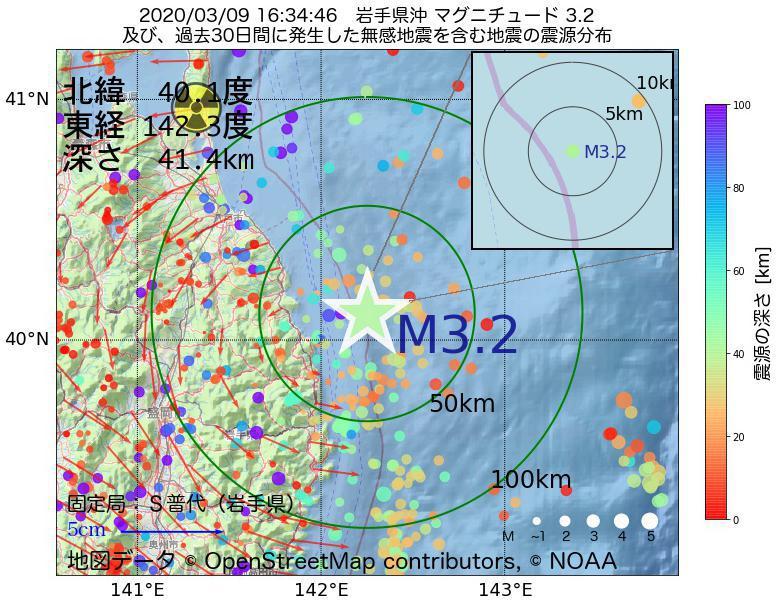 地震震源マップ:2020年03月09日 16時34分 岩手県沖でM3.2の地震