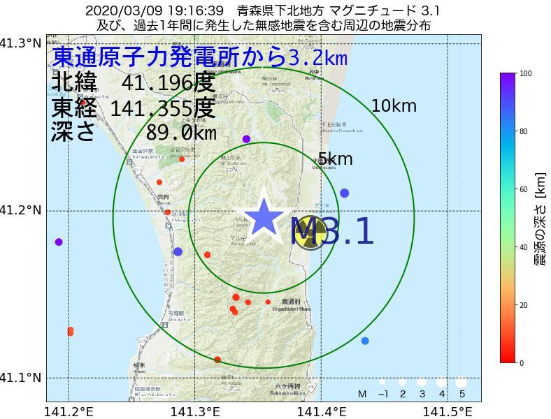 地震震源マップ:東通原子力発電所から3.2km地点でM3.1の地震が発生しました