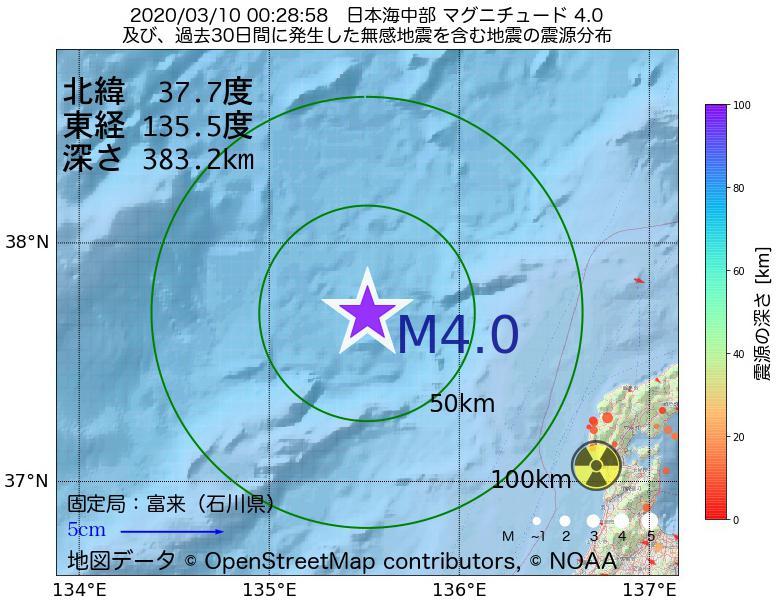 地震震源マップ:2020年03月10日 00時28分 日本海中部でM4.0の地震