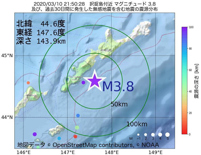 地震震源マップ:2020年03月10日 21時50分 択捉島付近でM3.8の地震