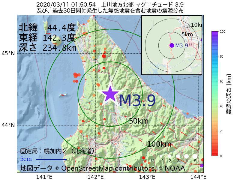 地震震源マップ:2020年03月11日 01時50分 上川地方北部でM3.9の地震