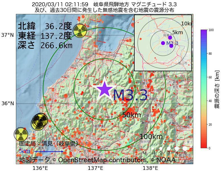 地震震源マップ:2020年03月11日 02時11分 岐阜県飛騨地方でM3.3の地震