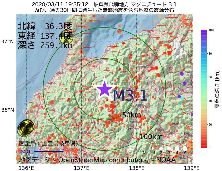 地震震源マップ:2020年03月11日 19時35分 岐阜県飛騨地方でM3.1の地震