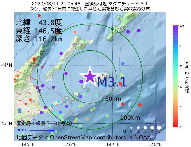 地震震源マップ:2020年03月11日 21時05分 国後島付近でM3.1の地震