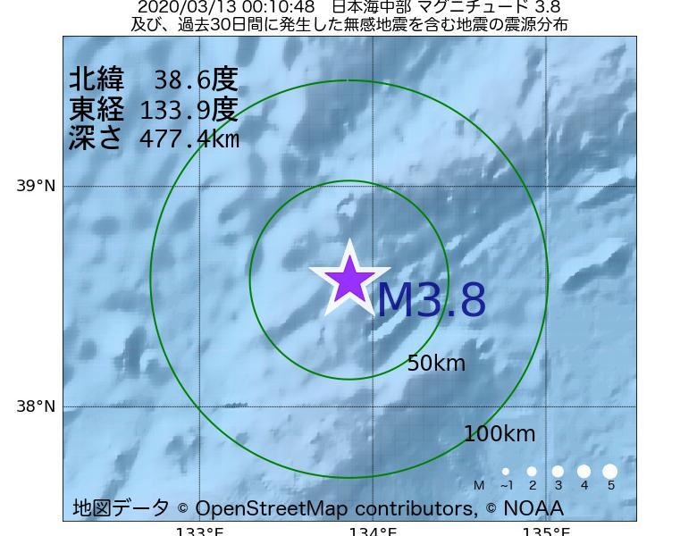 地震震源マップ:2020年03月13日 00時10分 日本海中部でM3.8の地震