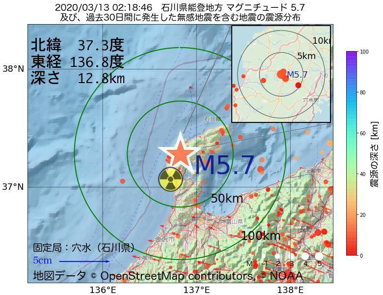 地震震源マップ:2020年03月13日 02時18分 石川県能登地方でM5.7の地震