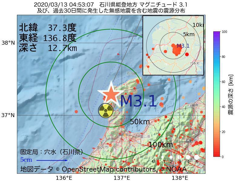 地震震源マップ:2020年03月13日 04時53分 石川県能登地方でM3.1の地震