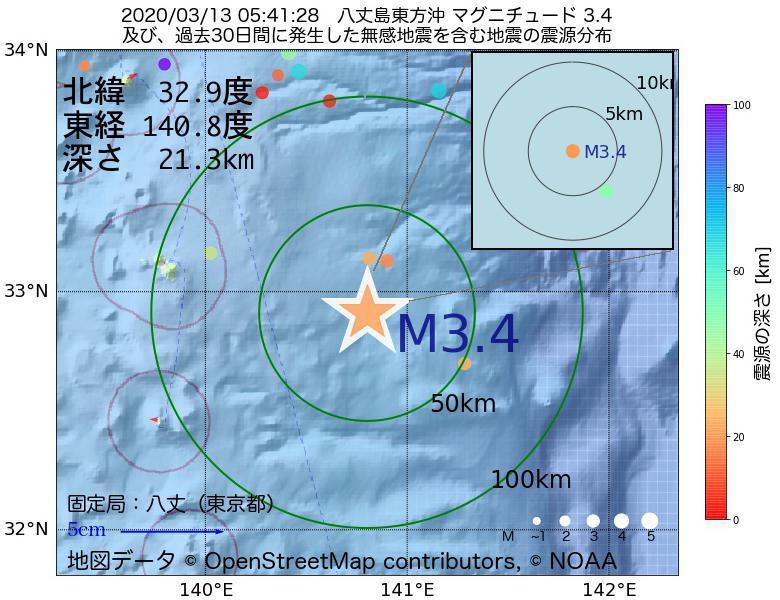 地震震源マップ:2020年03月13日 05時41分 八丈島東方沖でM3.4の地震