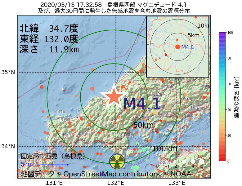 地震震源マップ:2020年03月13日 17時32分 島根県西部でM4.1の地震