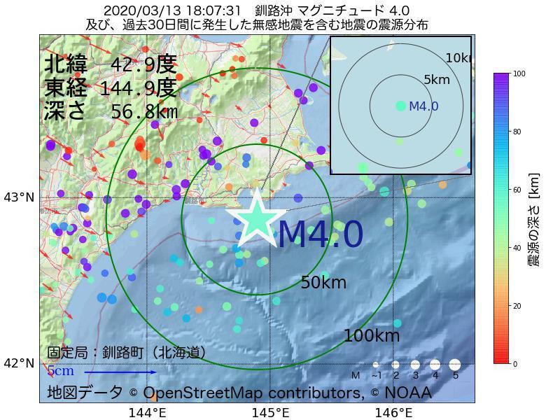 地震震源マップ:2020年03月13日 18時07分 釧路沖でM4.0の地震