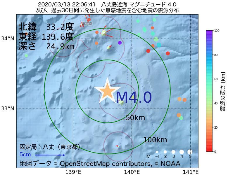 地震震源マップ:2020年03月13日 22時06分 八丈島近海でM4.0の地震