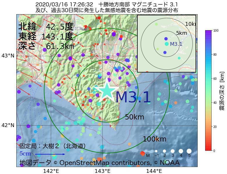 地震震源マップ:2020年03月16日 17時26分 十勝地方南部でM3.1の地震