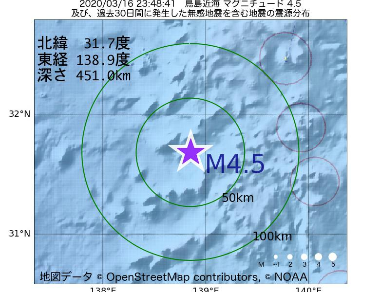 地震震源マップ:2020年03月16日 23時48分 鳥島近海でM4.5の地震
