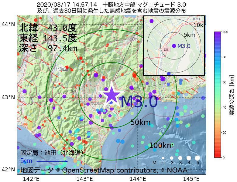 地震震源マップ:2020年03月17日 14時57分 十勝地方中部でM3.0の地震