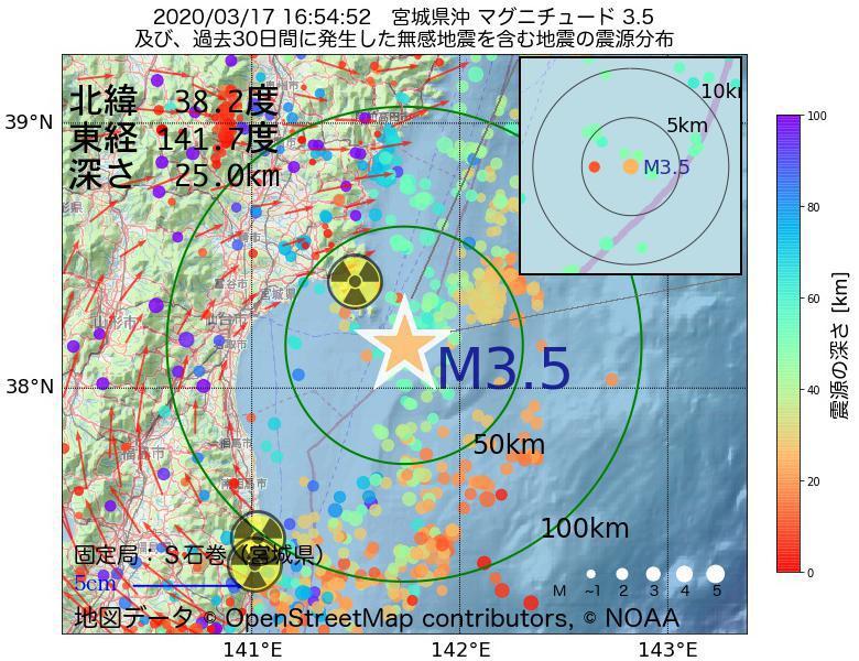地震震源マップ:2020年03月17日 16時54分 宮城県沖でM3.5の地震