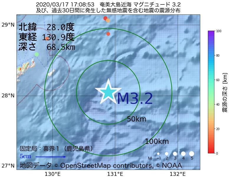 地震震源マップ:2020年03月17日 17時08分 奄美大島近海でM3.2の地震