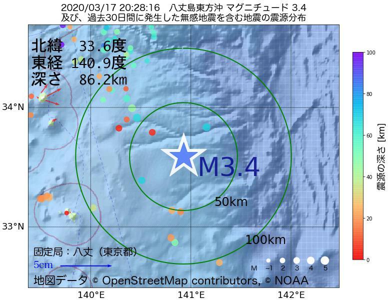 地震震源マップ:2020年03月17日 20時28分 八丈島東方沖でM3.4の地震