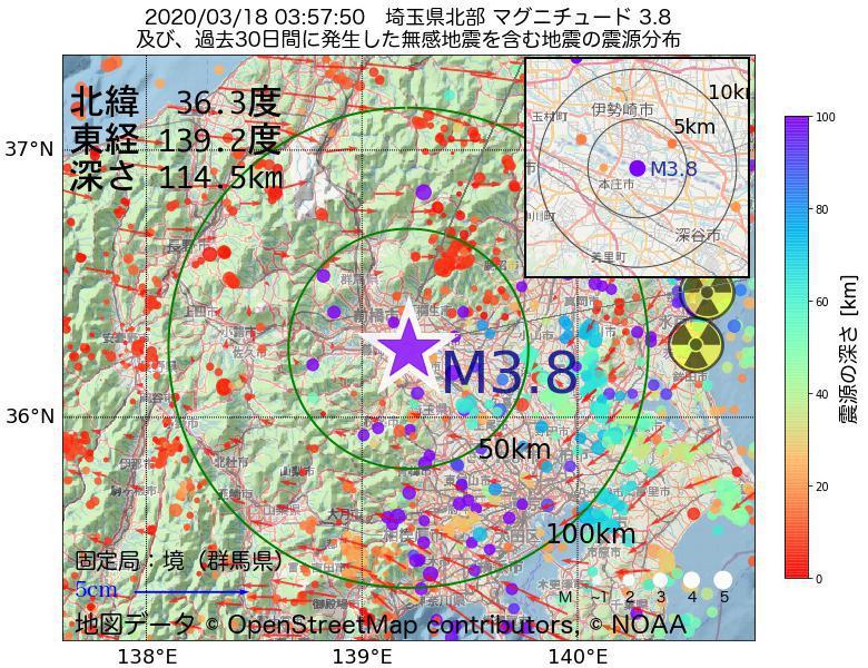 地震震源マップ:2020年03月18日 03時57分 埼玉県北部でM3.8の地震