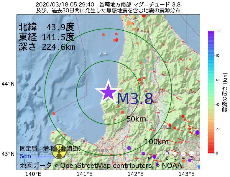 地震震源マップ:2020年03月18日 05時29分 留萌地方南部でM3.8の地震